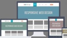 Création de votre site web sur mesure.