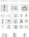 Votre signature fun en chinois style logo dessin