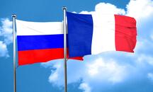 Traduction Professionnelle Français vers Russe