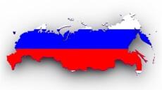 Votre traduction russe/français à petit prix