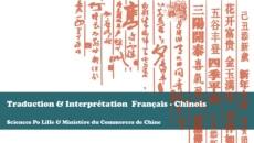 Je traduis et interprète vos documents français<>chinois