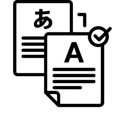 Je traduis vos textes japonais en français