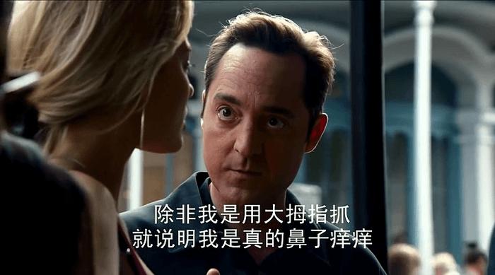 Je sous-titre vos vidéos en mandarin !